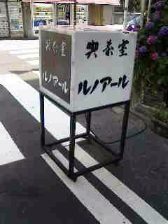20040619151549.jpg