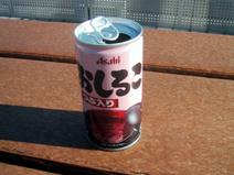 IMG_OSHI.jpg